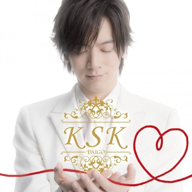 K S K [CD+DVD Limited Edition]