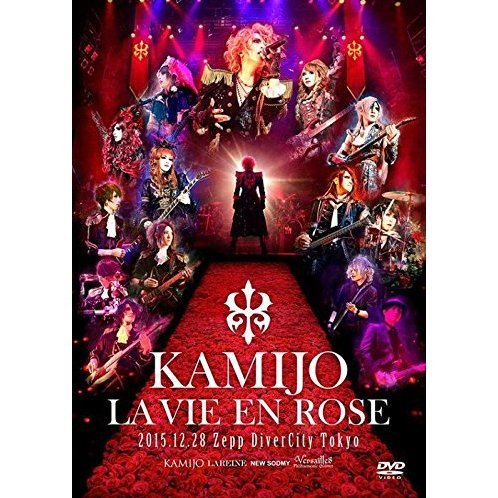 La Vie En Rose Kamijo 20th Anniversary Best - Grand Finale Zepp Diver City Tokyo [2DVD+2CD Limited Edition]