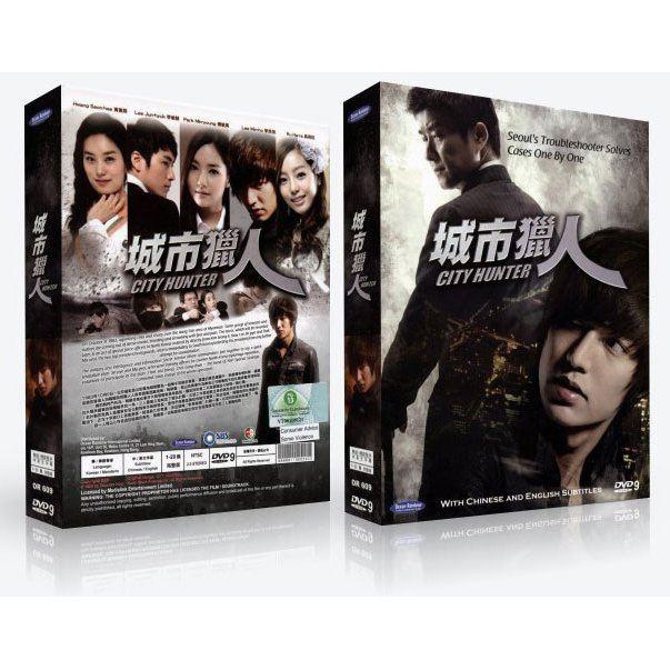 City Hunter Episode 1 20 5dvd