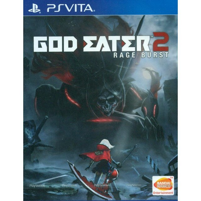 God Eater 2: Rage Burst (English)