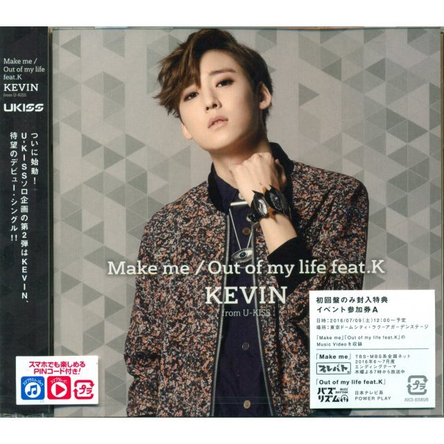 Make Me / Out Of My Life Feat.K [CD+DVD]