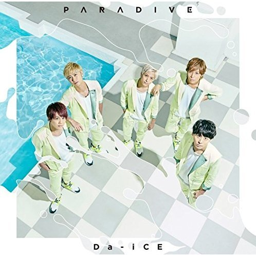 Paradive [CD+DVD Limited Edition Type A]