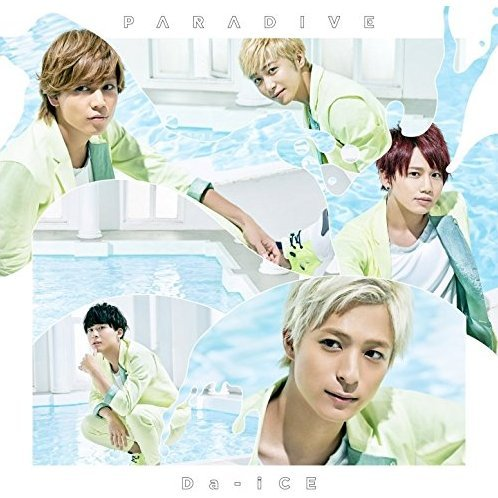 Paradive [CD+Goods Limited Edition Type B]