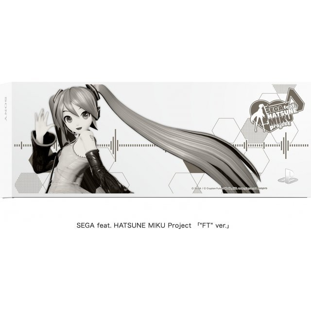 PlayStation 4 HDD Bay Cover Sega feat. Hatsune Miku Project FT ver. (White)