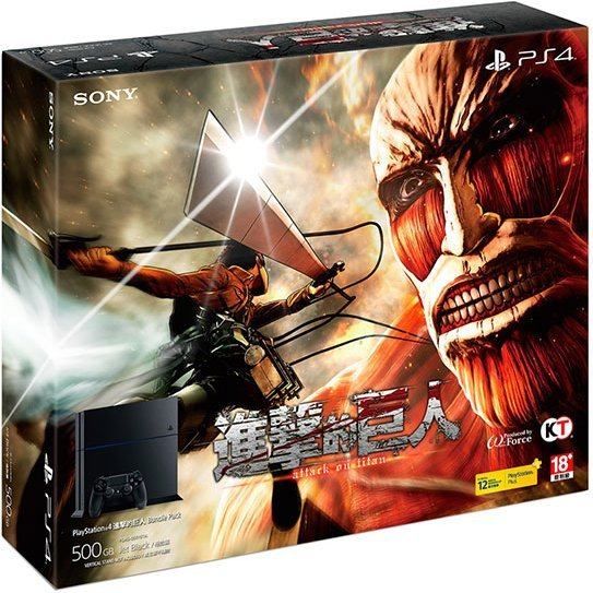 PlayStation 4 System Attack on Titan Bundle Set (Jet Black)