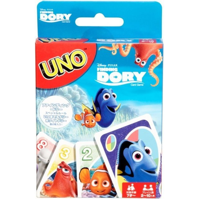 UNO Finding Dory Card Game