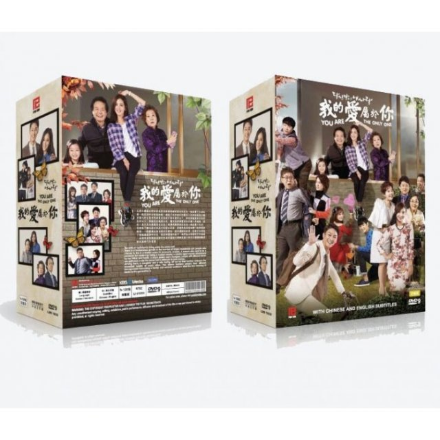 You Are The Only One (Episode 1-120) [12DVD]