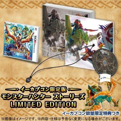 Monster Hunter Stories [e-capcom Limited Edition]
