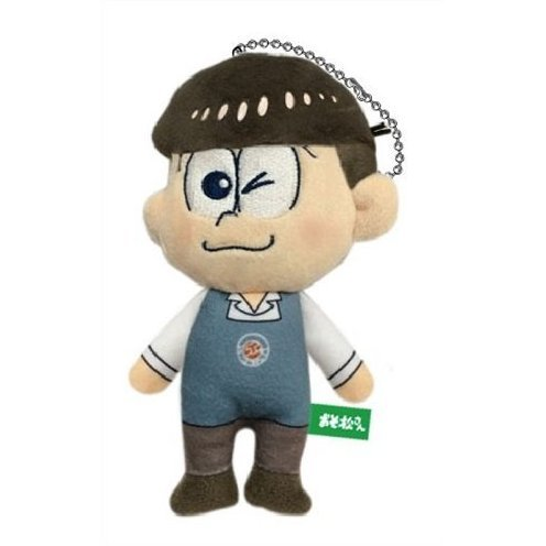 Osomatsu-san Plush Badge Body: Todomatsu