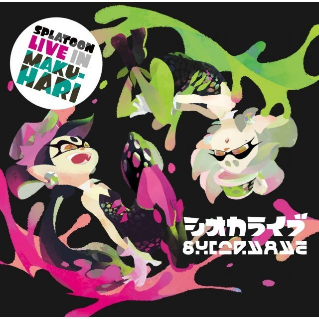 Splatoon Live In Makuhari