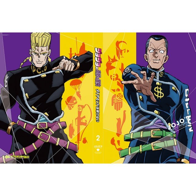 Diamond Is Unbreakable Vol.2 - JoJo Bizarre Adventure [Blu-ray+CD Limited Edition]