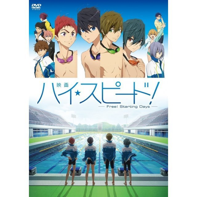 Theatrical Anime High Speed! - Free! Starting Days