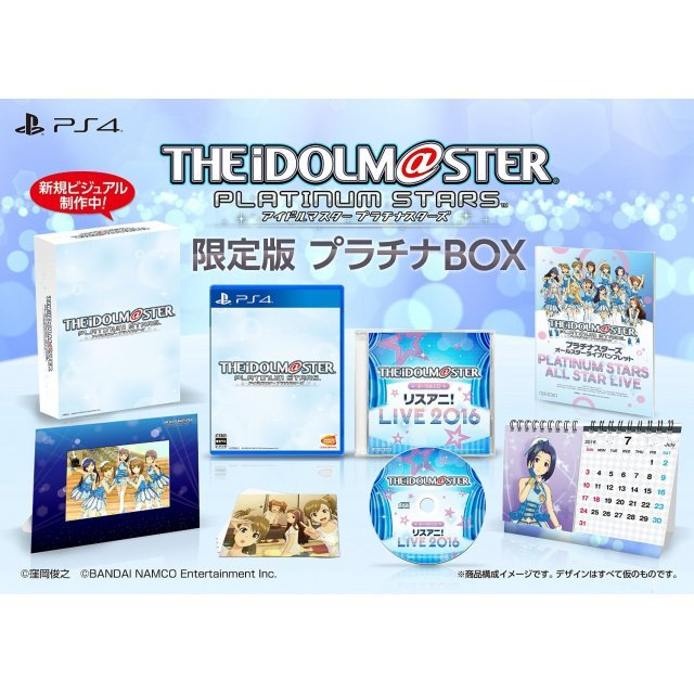 Idolm@ster Platinum Stars [Platinum Box with WonderGOO Original Goods]