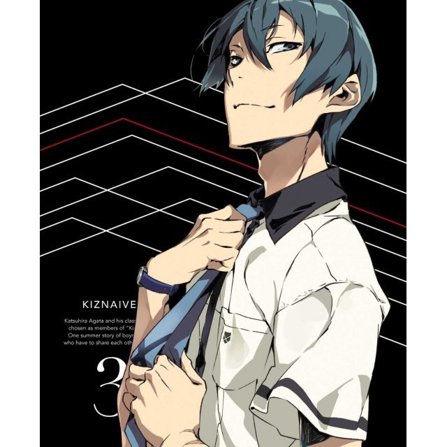 Kiznaiver 3 [Limited Edition]