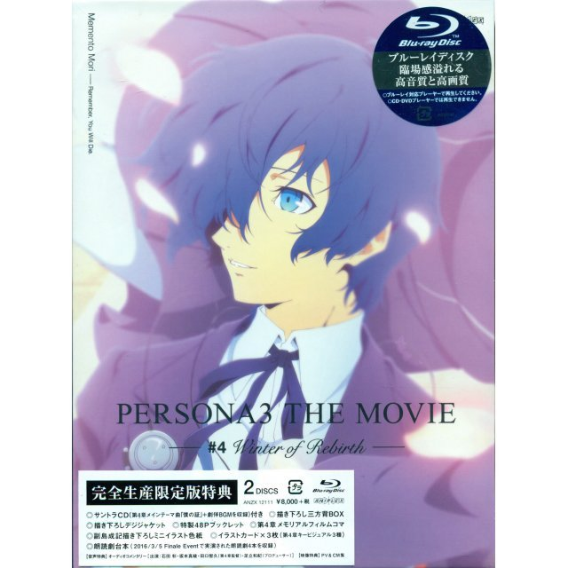Persona 3 The Movie No.4 Winter Of Rebirth [Blu-ray+CD Limited Edition]