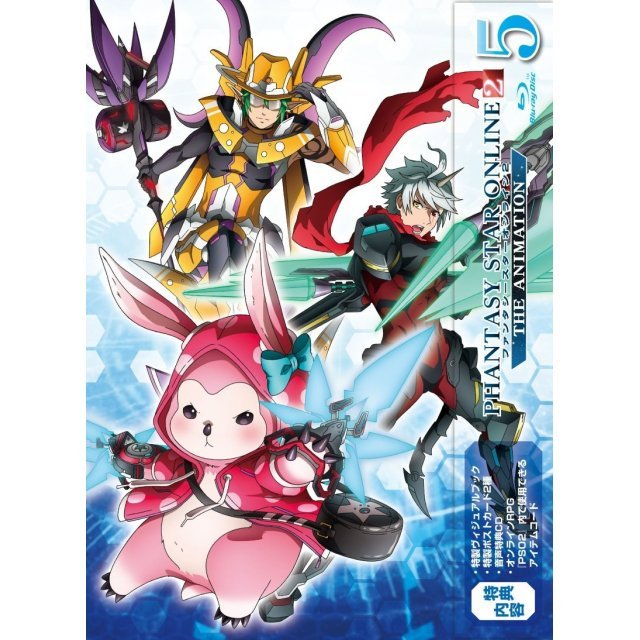 Phantasy Star Online 2 The Animation Vol.5 [Limited Edition]