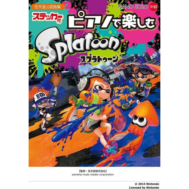 Splatoon Enjoyed In The Piano - Solo Piano Musical Score