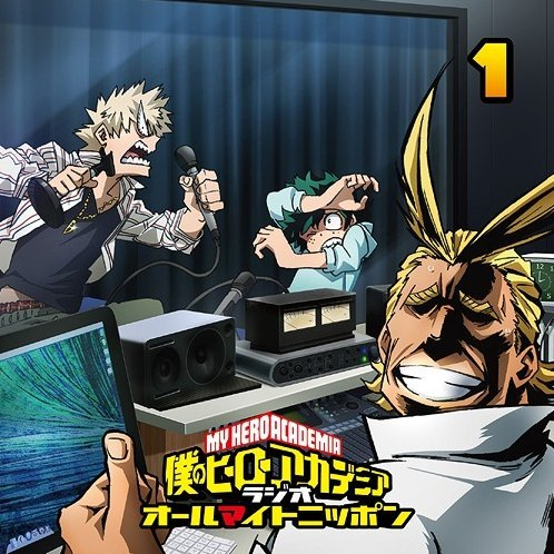 My Hero Academia Radio All Might Nippon Vol.1