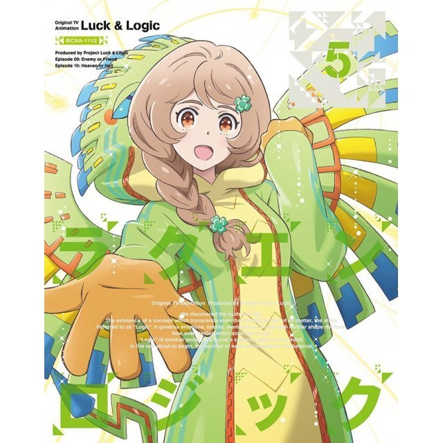 Luck And Logic 5 [Limited Edition]