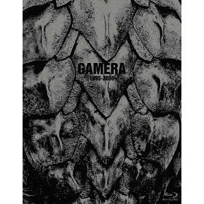 Heisei Gamera 4K Digitally Restored Edition Blu-ray Box
