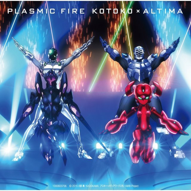 Plasmic Fire (Accel World - Infinite Burst Main Theme) [CD+DVD]