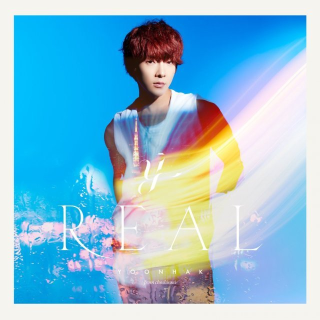 Real [CD+DVD  Type A]