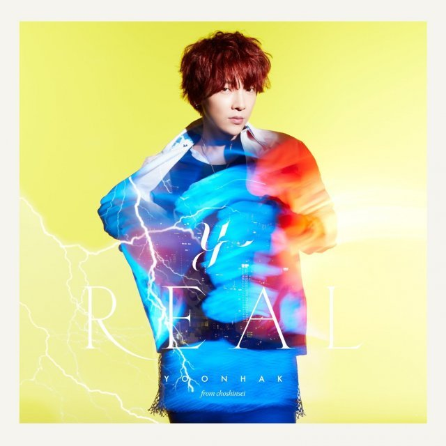 Real [CD+DVD Type B]