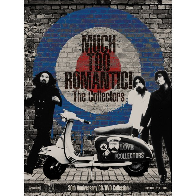 Much Too Romantic! - The Collectors 30th Anniversary Cd / Dvd Collection [23CD+DVD Limited Edition]