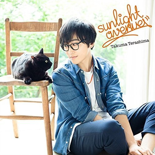 Sunlight Avenue (Servamp Intro Main Theme Song) [CD+DVD Limited Edition]