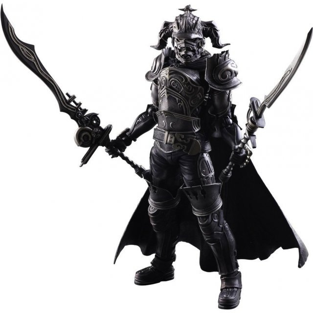 Final Fantasy XII Play Arts Kai: Gabranth