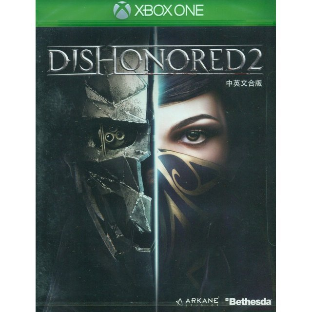 Dishonored 2 (Chinese Subs)