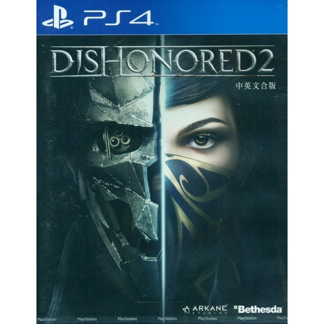 Dishonored 2 (English & Chinese Subs)