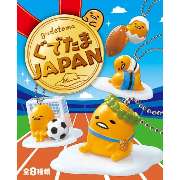 Gudetama Japan (Set of 8 pieces)