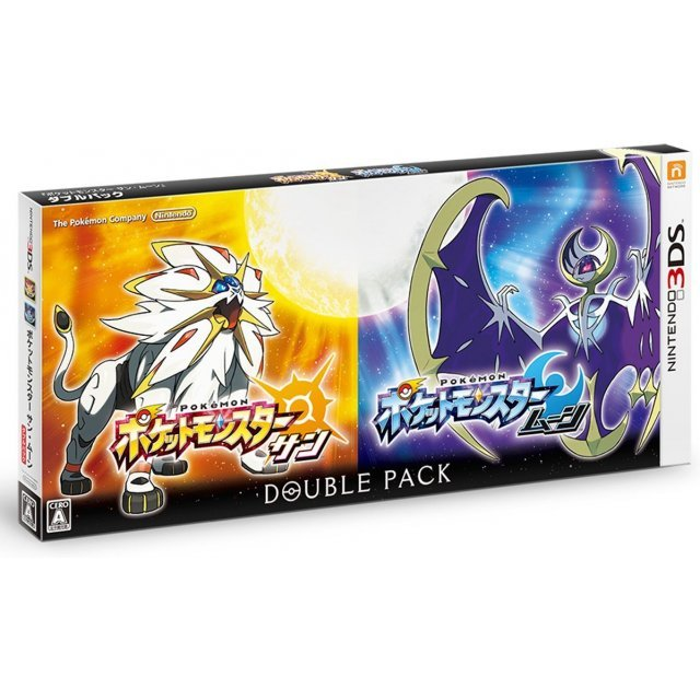 Pokemon Sun/Moon [Double Pack]