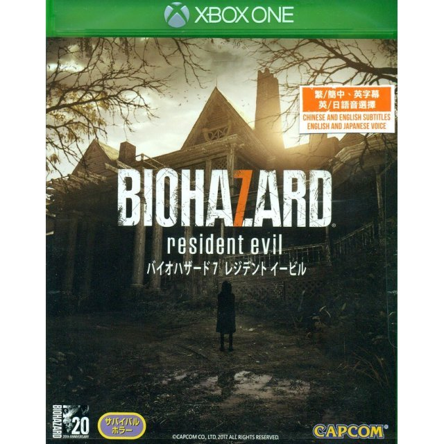 Resident Evil 7: biohazard (English & Chinese Subs)