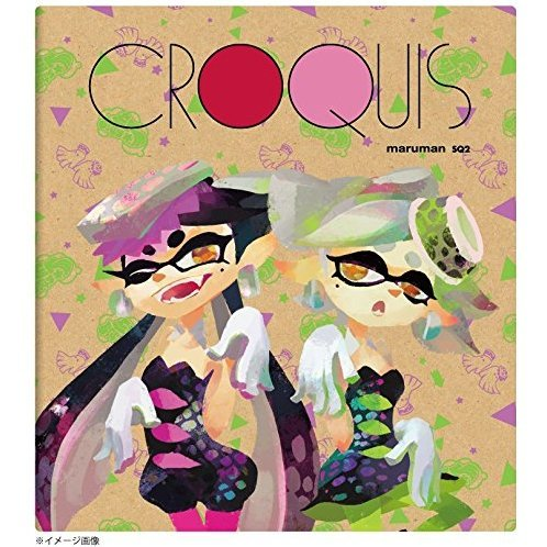 Splatoon Croquis SQ Size: Squid Sisters