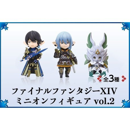 Final Fantasy XIV Minion Figure Vol.2 (Set of 3 pieces)