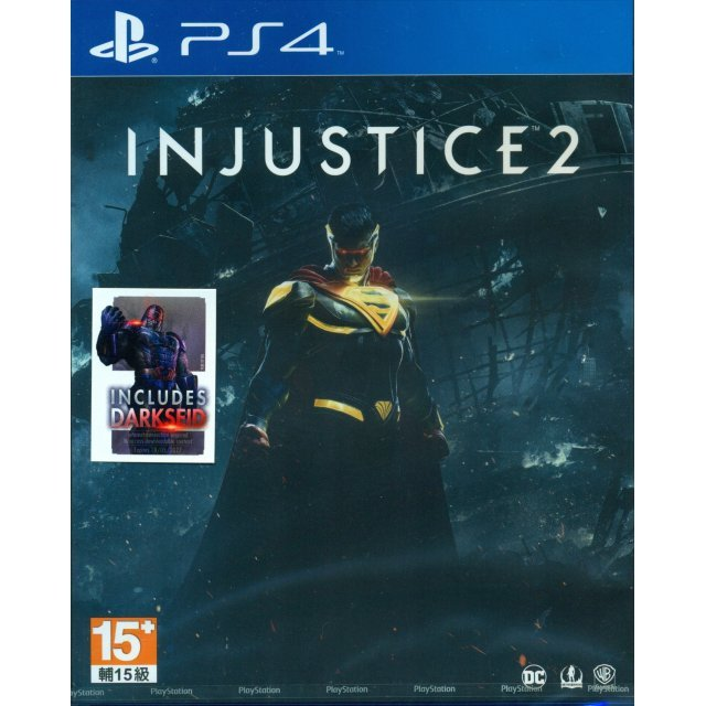 Injustice 2 (English)