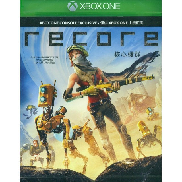 ReCore (Chinese Subs)