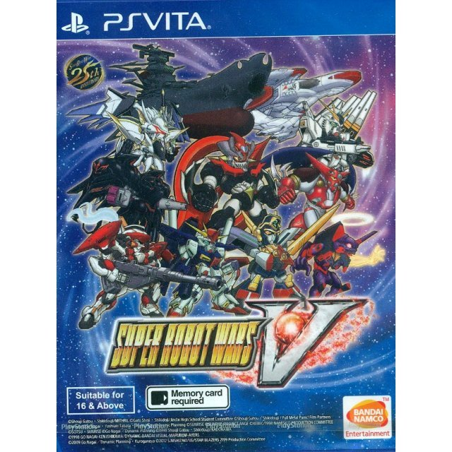 Super Robot Wars V (English Subs)