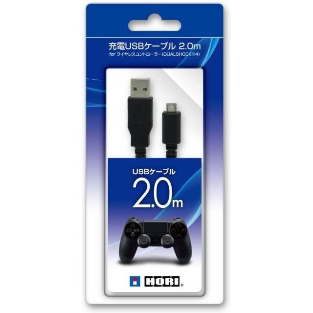 USB Charging Cable for Dualshock 4 (2.0m)