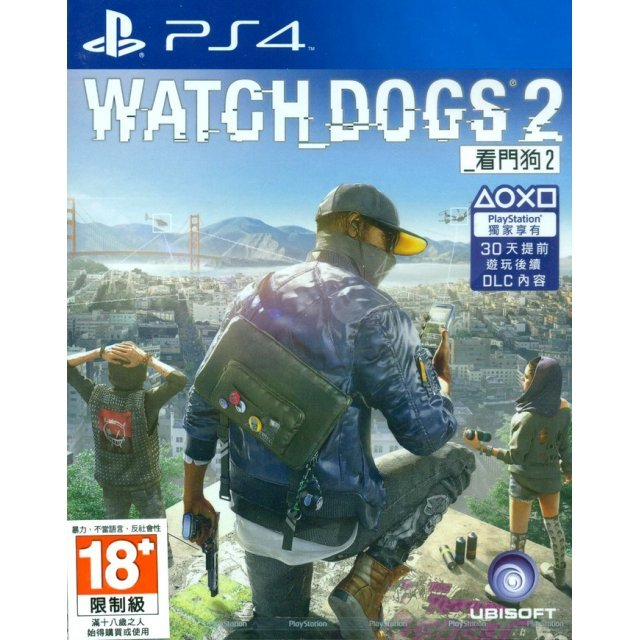 Watch Dogs 2 (English & Chinese Subs)