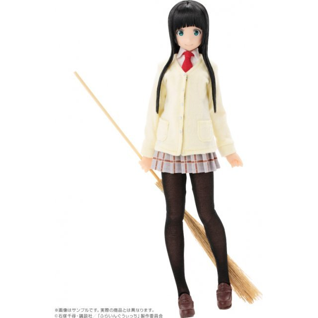 Flying Witch Pureneemo Character Series 1/6 Scale Fashion Doll: Makoto Kowata