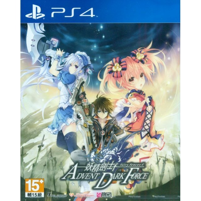 Fairy Fencer f: Advent Dark Force (Chinese Subs)