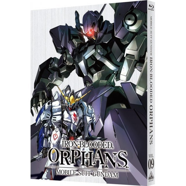 Mobile Suit Gundam: Iron-Blooded Orphans Vol.9 [Limited Edition]