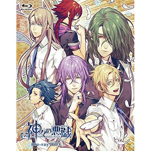 Kamigami No Asobi Blu-ray Box