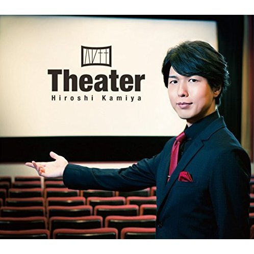 Theater [CD+DVD Limited Edition]