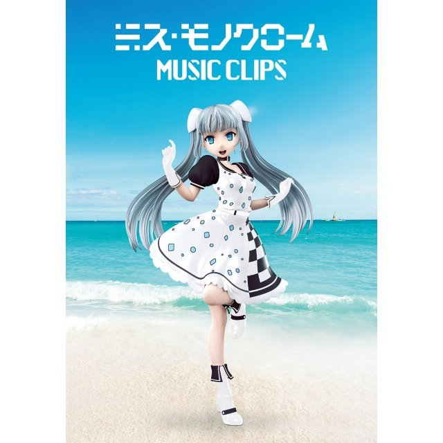 Miss Monochrome Music Clips