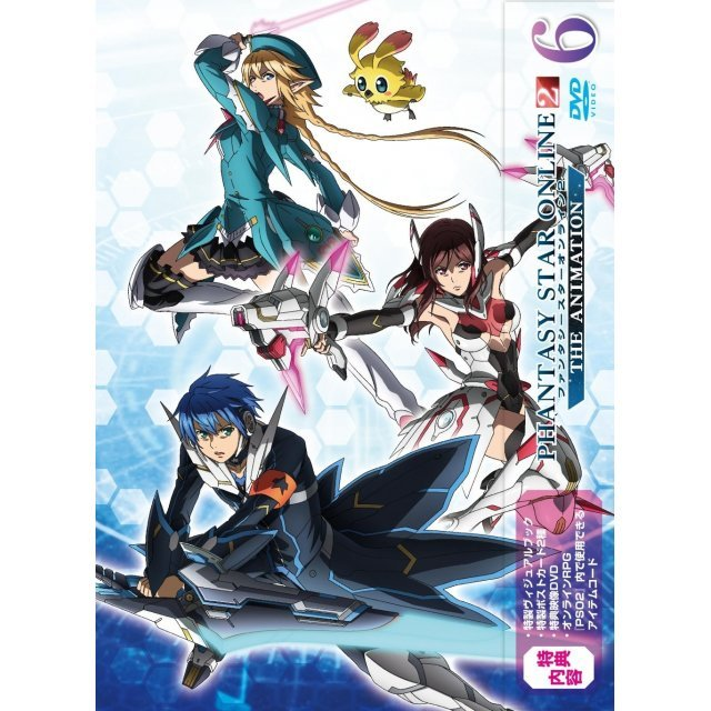 Phantasy Star Online 2 The Animation Vol.6 [Limited Edition]