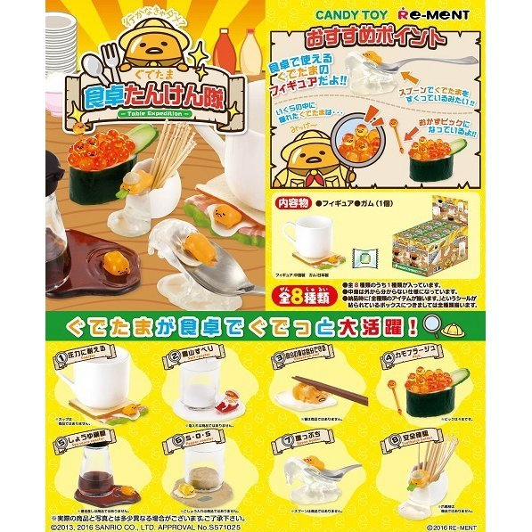 Gudetama Table Expedition (Set of 8 pieces)